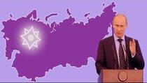 Чем Евразийский экономический союз пугает Запад?