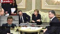 Украина потеряет поддержку Запада?
