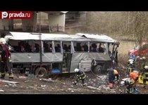 Российские школьники погибли в Бельгии