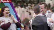 Ученые выяснили, сколько геев в США