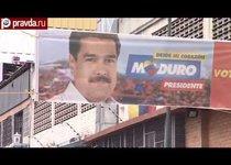 Венесуэла продолжит путь Чавеса