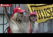 FEMEN бегут с Украины