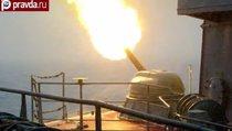 Тихоокеанский флот России: 283 года на Дальнем Востоке
