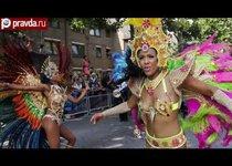 Карибский фестиваль покорил Лондон