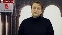 #ВАМЛЮБИМЫЕ: Анатолий Кот поздравляет с Международным женским днем