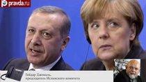 Турки отомстят Германии за признание геноцида армян