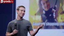 Как Facebook зарабатывает на прослушке пользователей