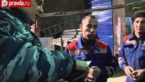Московская полиция устроила облаву на нелегалов