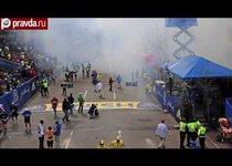 Взрыв в Бостоне: бег от смерти