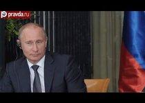 Путин поднял ВВС