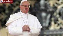 Папа Римский уравнял сталинизм, фашизм и геноцид армян