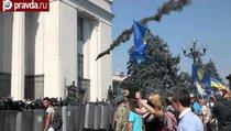 Порошенко обвинил Россию в беспорядках у Рады