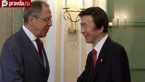 Россия и Южная Корея решат судьбу КНДР