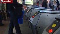 Гибель пенсионера остановила Кольцевую линию метро