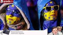 """Украинцам прикрыли """"окно в Европу"""""""
