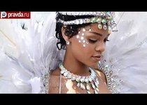 """Рианна """"оживит"""" звезду прошлого"""