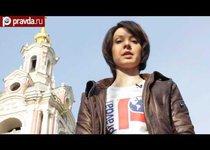 Духовная брань: Pussy Riot и православные