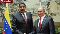 Россия и Венесуэла не спасут цены на нефть