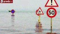 """Нидерландам угрожает """"великий потоп"""""""