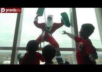 Санта-Клаус стал Человеком-пауком