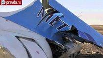 Уничтоживший Airbus A321 террорист скрылся в Турции