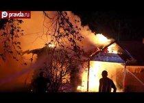 Взрыв в Техасе: десятки погибших