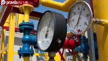 Газовая скидка Украине: если хочешь, попроси