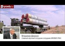 Россия получит оружие будущего