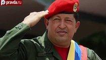 """Раскрыта """"тайна"""" смерти Уго Чавеса"""