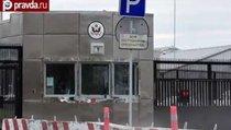 """США готовят для Киргизии """"черный ящик""""?"""