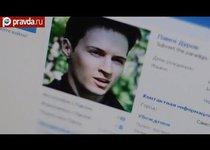"""""""ВКонтакте"""" до тюрьмы доведет?"""