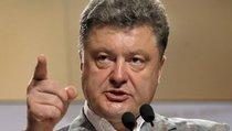 Пётр Порошенко: новый хозяин Украины