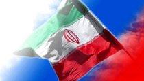 """""""Иран и Россия останутся союзниками"""""""