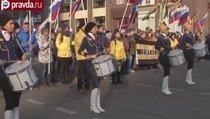 День народного единства в Москве: марш в 75 тысяч человек