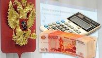 Бюджет-2017: что ждать россиянам