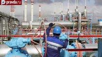 Киев не смог без газа из России