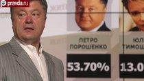 """""""Порошенко сыграет роль агента Запада"""""""