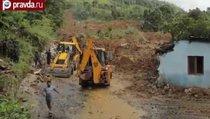 Гигантский оползень в Шри-Ланке унес жизни сотни человек