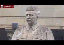 Иосиф Сталин: возвращение