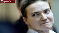 Савченко признала ДНР и ЛНР