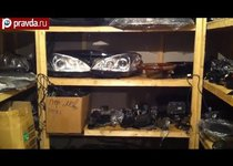 Приют для угнанных автомобилей нашли в Подмосковье