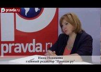 Людмила Айвар: когда бежать к адвокату?