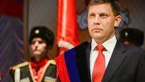 Донецк и Луганск выбрали путь к свободе?