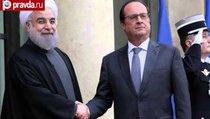 Олланд оскорбил президента Ирана мясом и вином