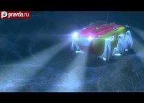 Робот-краб найдет затонувшие корабли