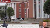 """Президент Таджикистана """"вычищает"""" оппозицию"""