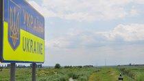 Украина хочет забрать юг России
