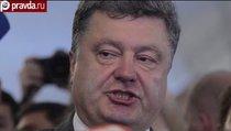 """""""Порошенко должен объединить страну"""""""