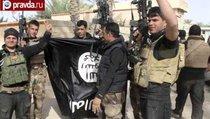 """Боевики """"Исламского государства"""" тренируются в Европе"""