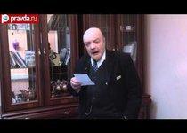 Близкие стихи. В. И. Ленин